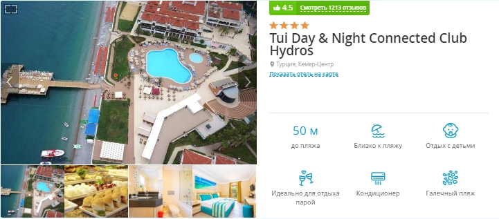 4* Tui Day & Night Connected Club Hydros